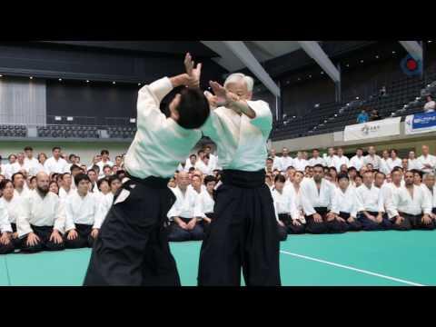 12th International Aikido Federation Congress - Class Highlights: Doshu