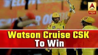 IPL 2019: Watson's heroics cruise Chennai to 6 wicket-win - ABPNEWSTV