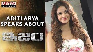 Aditi Arya Speaks About ISM Movie - ADITYAMUSIC
