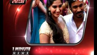 Top 3 Bollywood News in 1 minute 04-07-13