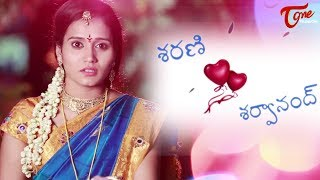 Sharani Sharwanand | Telugu Short Film 2018 | Directed by Muniswamy K - TeluguOne - YOUTUBE