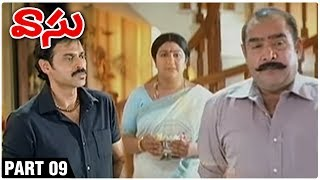 Vasu Full Movie Part 9 | Venkatesh | Bhoomika Chawla | Ali | Sunil - RAJSHRITELUGU