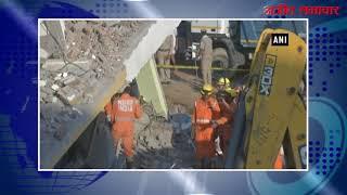 video : ग्रेटर नोएडा इमारत हादसा : तीन शव बरामद, बचाव कार्य जारी
