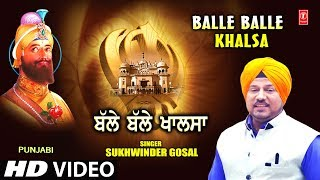 Balle Balle Khalsa I SUKHWINDER GOSAL I Punjabi Devotional Song I Latest Full HD Video Song - TSERIESBHAKTI