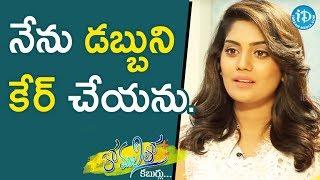 నేను డబ్బుని కేర్ చేయను -Karuunaa Bhushan || Anchor Komali Tho Kabarlu - IDREAMMOVIES