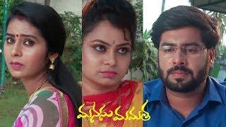 Manasu Mamata Serial Promo - 4th November 2019 - Manasu Mamata Telugu Serial - MALLEMALATV