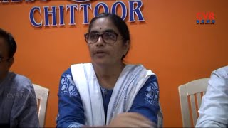 Human Rights State Secretary Sudha Demands Over Drought farmers | Chittoor | CVR News - CVRNEWSOFFICIAL