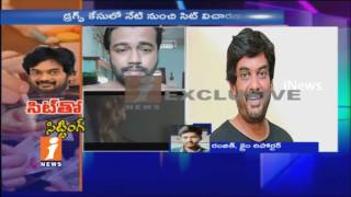 Director Puri Jagannadh To Attend Before SIT in Drug Case | iNews - INEWS