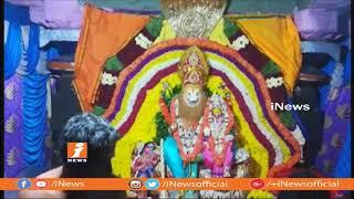 Devotees Throng To Sri Lakshmi Narasimha Swamy Temples On eve Of Vaikunta Ekadasi In Gooty | iNews - INEWS