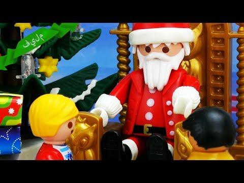بلايموبيل فيلم 'الكريسماس' | لص فى المول يسرق هدايا مارفن و يونيس من سانتا كلوز - اتفرج تيوب