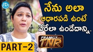 Actress Hema Dynamic Exclusive Interview Part #2 || Frankly With TNR - IDREAMMOVIES