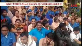 Secunderabad Gandhi Hospital Contract Employees Protest | Demands Salary | CVR NEWS - CVRNEWSOFFICIAL