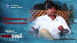 Harish Shankar about Jawaan - idlebrain.com - IDLEBRAINLIVE