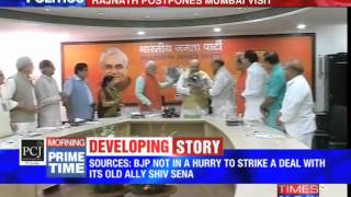 BJP not in a hurry to strike a deal - TIMESNOWONLINE