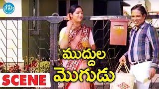 Muddula Mogudu Scenes - Nagesh Comedy || ANR, Sridevi - IDREAMMOVIES