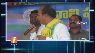 Minister Jawahar Participates 75th of Quit India Movement Celebration In Tenali | Guntur | iNews - INEWS