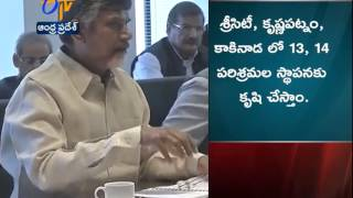 Japan Tour; CM Chandrababu Meets Isuzu, Mayekawa Heads For Investment In AP - ETV2INDIA