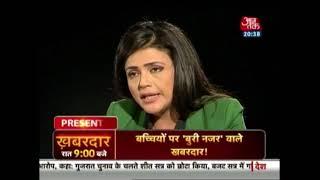 मासूमों से दरिंदगी पर नए कानून पर रवि शंकर प्रसाद के साथ सीधी बात | Seedhi Baat Part 2 - AAJTAKTV