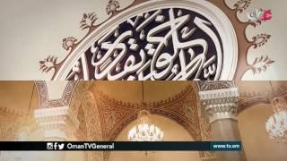 لأولي الألباب | بلال بن رباح مؤذن الرسول صلى الله عليه وسلم | الأحد 6 رمضان 1437 هـ