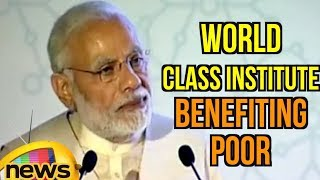 PM Modi's Speech at Inauguration of Wadhwani Institute of Artificial Intelligence | Mango News - MANGONEWS