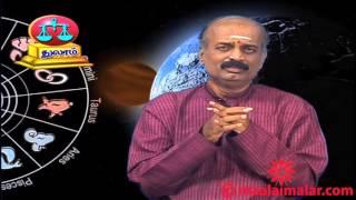 Astrology for 29-08-2014 by maalai malar