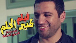 فيديو | خالد صالح يشارك في فيلم قصير بعد رحيله