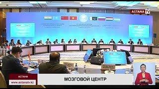 В Казахстане планируют открыть «мозговой центр» ШОС по эконо