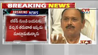 YCP Calls Bandh On 29th June |  Kadapa Steel plant | CVR NEWS - CVRNEWSOFFICIAL