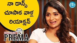 Sandhya Raju About Her In-Law's Reaction After Watching Her Dance Performance || Dialogue With Prema - IDREAMMOVIES