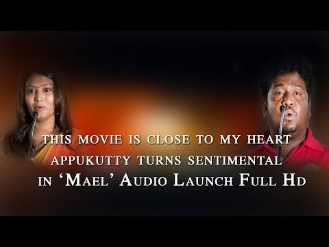 This movie is close to my heart - Appukutty turns sentimental in Male Audi Launch - Red Pix 24x7