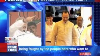 BJP ally to boycott PM rally? - TIMESNOWONLINE