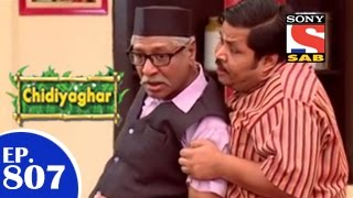 Chidiya Ghar : Episode 871 - 26th December 2014