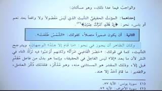 Ali BAĞCI-Katru'n-Neda Dersleri 055