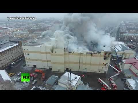 26.03.18 Место трагедии в Кемерове с высоты беспилотника