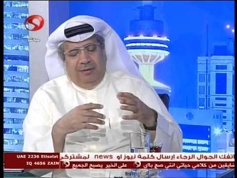 Mr  Saleh Al Selmi Interview ScopeTV 31 03 14 Part II