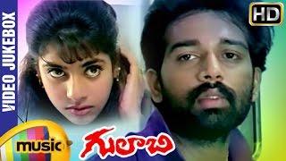 Gulabi Telugu Movie Songs   Full HD Video Songs Jukebox   JD Chakravarthy   Maheswari   RGV - MANGOMUSIC