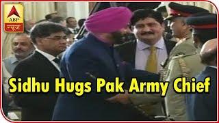 Sidhu Stirs Controversy: Hugs Pak Army Chief, Sits Next To PoK President - ABPNEWSTV