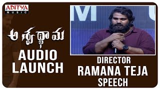 Director Ramana Teja Speech @ Aswathama Audio Launch | Naga Shaurya | Mehreen - ADITYAMUSIC