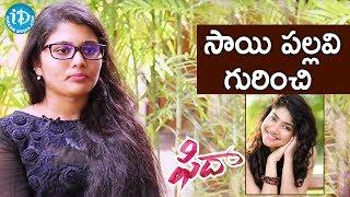 Sai Pallavi Is Very Sweet And Hardworking || #Fidaa ||  Talking Movies With iDream - IDREAMMOVIES