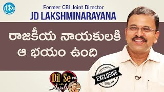 Former CBI Joint Direcor JD Lakshmi Narayana Exclusive Interview || Dil Se With Anjali #94 - IDREAMMOVIES