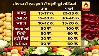 Know why vegetable prices are soaring in the country after fuel price - ABPNEWSTV