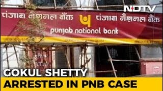 PNB Scam: Ex-Bank Official Gokulnath Shetty, Key Accused In The Case, Arrested By CBI - NDTV