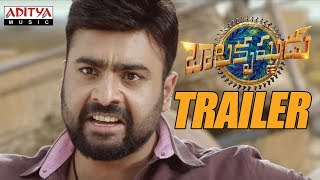 Balakrishnudu Movie Trailer | Balakrishnudu Songs | Nara Rohit, Regina Cassandra | Mani Sharma - ADITYAMUSIC