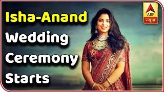 Isha Ambani-Anand Piramal wedding ceremony starts with 'Anna Seva' in Udaipur - ABPNEWSTV
