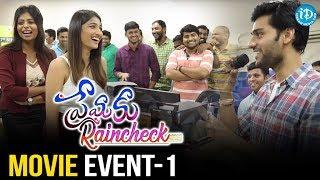 Premaku Raincheck Movie Event - 1 || Abhilash Vadada, Priya Vadlamani, Monica Tavanam - IDREAMMOVIES