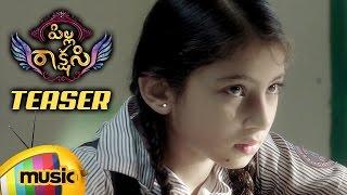 Pilla Rakshasi Latest Telugu Movie Teaser | Sara Arjun |Dulquer Salmaan | Sunny Wayne | Mango Music - MANGOMUSIC