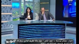 جهاز تعمير القاهرة: غلق الطريق الدائري 3 أيام أسبوعيا