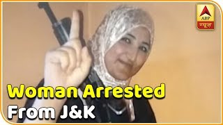 Srinagar: Woman instigating youngsters to join terrorism arrested - ABPNEWSTV