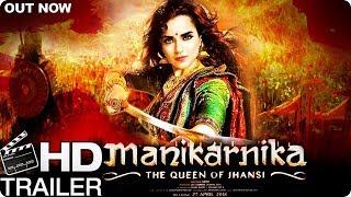 Manikarnika Trailer Launch Update | Manikarnika trailer LIVE Updates | Kangana Ranaut - ITVNEWSINDIA