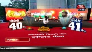 5 राज्यों में ख़तम हुए चुनाव, किस राज्य में किसका होगा राजतिलक ? AajTak Exit Polls 2018 - AAJTAKTV